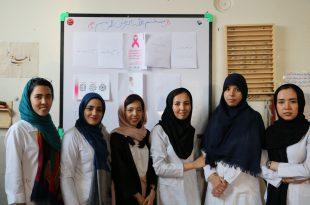 کارگاه سلامت زنان