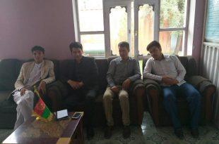 انجمن مطالعات بین الملل صلح افغانستان